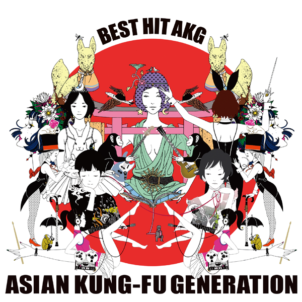 Asian Hit 35