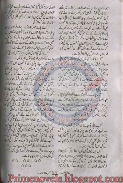 Farah Romantic Urdu Novel By Zahida Hashmi Pdf And Read Online