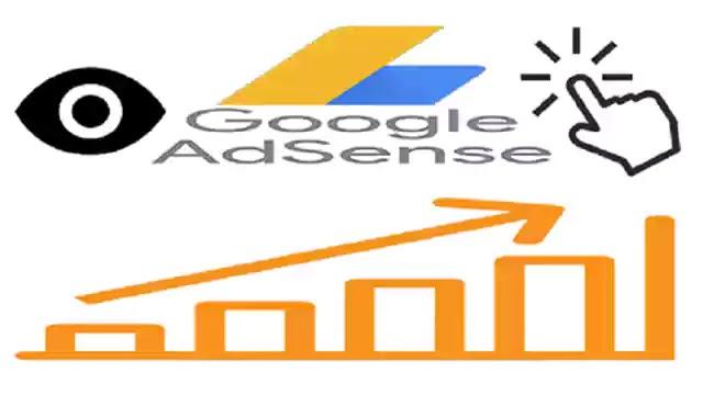 اغلى شبكات اعلان جوجل ادسنس