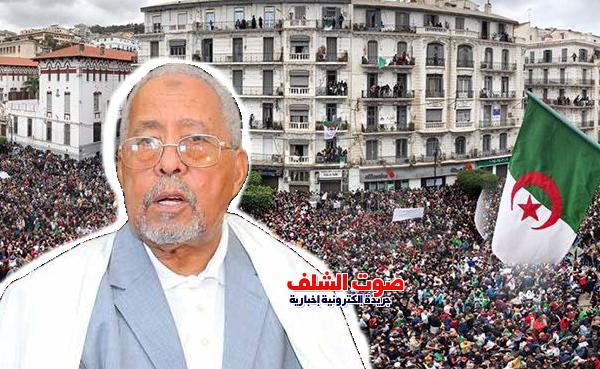 جمعية العلماء المسلمين تحذر من محاولات  استغلال  الحراك الشعبي