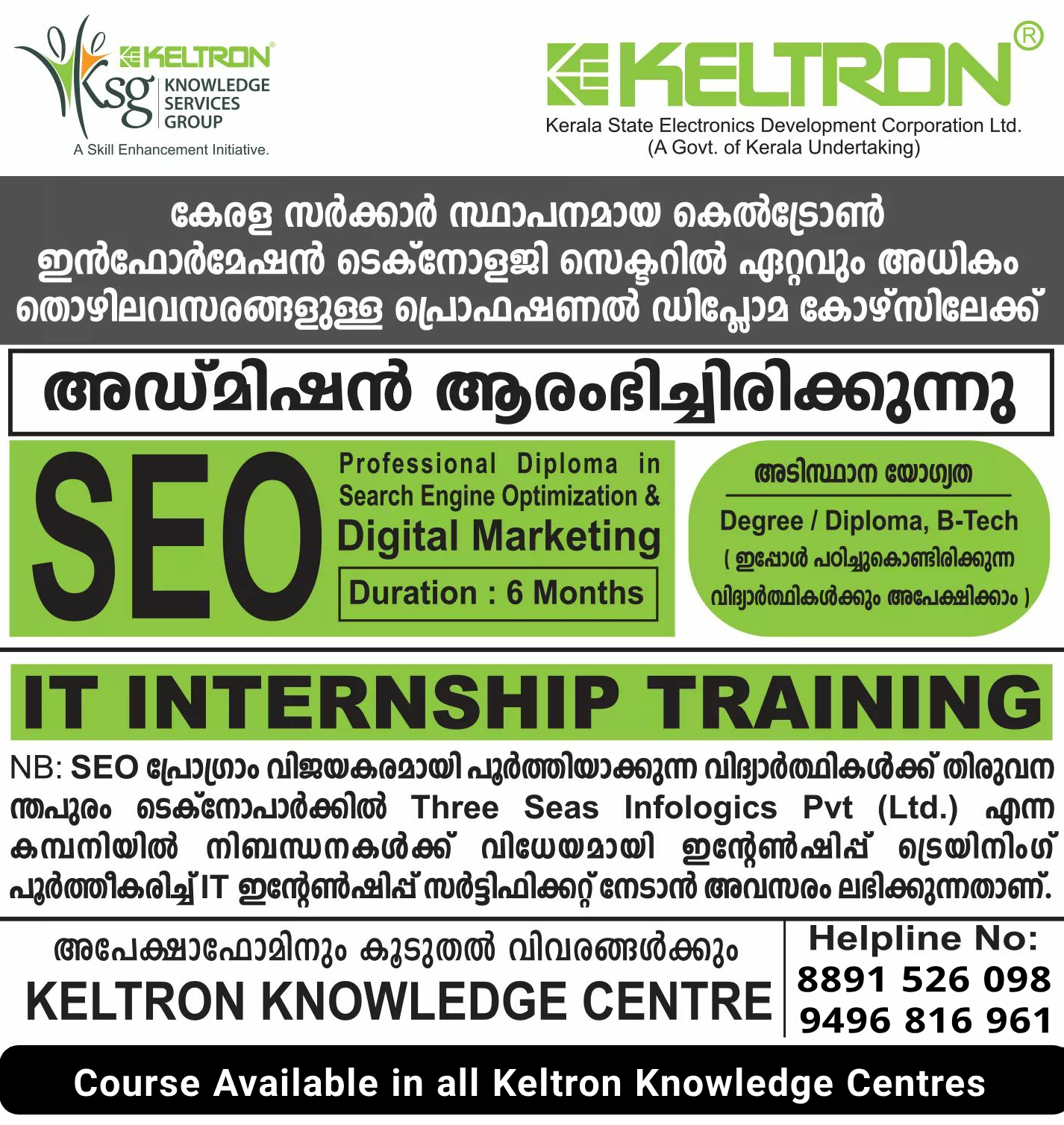Keltron Certification Course On Digital Marketing and SEO
