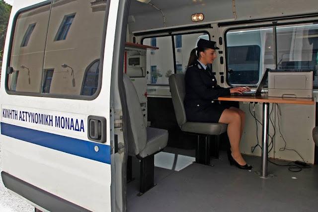 Αποτέλεσμα εικόνας για Τα δρομολόγια της Κινητής Αστυνομικής Μονάδας στο Νομό Ιωαννίνων, την επόμενη εβδομάδα