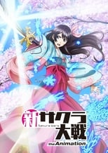 Episode 7 Sub Indo Shin Sakura Taisen the Animation