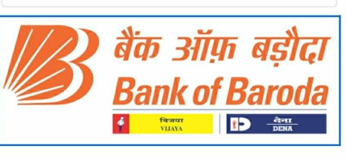 बैंक ऑफ़ बड़ौदा ने लॉन्च किया डिजिटल इकोसिस्टम 'बॉब वर्ल्ड'