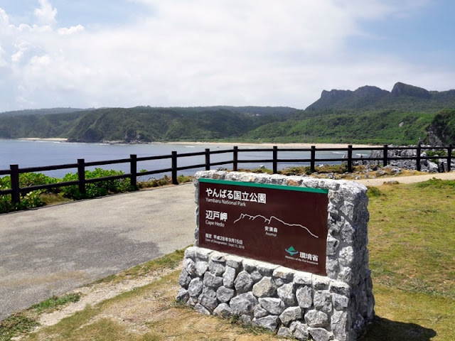 Laporan Perjalanan Jalan Jalan Ke Negeri Samurai Jepang