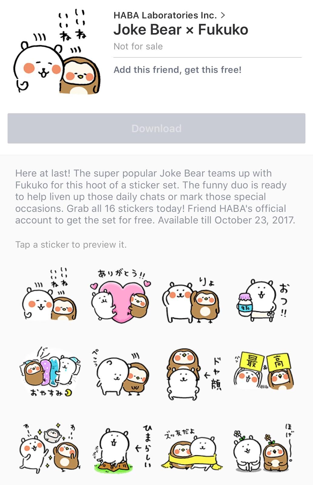 LINE Stickers Community: Free-Joke Bear × Fukuko sticker