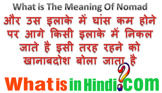 What is the meaning of Semi Nomad in Hindi