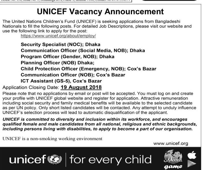 UNICEF Bangladesh Recruitment Circular 2018