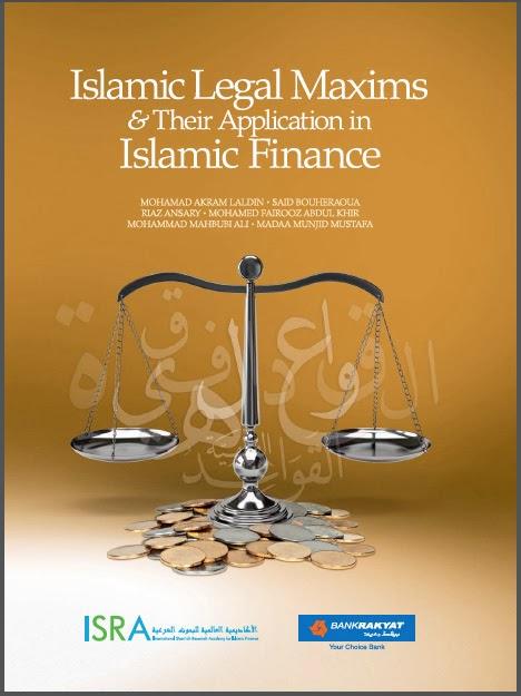 Islamic Finance Asia Book Review Doorway To Islamic