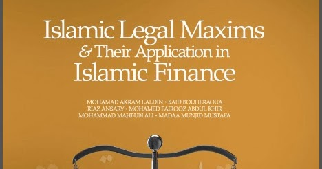 Recommended Reading: The Best Books on Islamic Finance (Video)