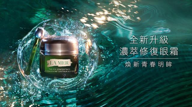 孔劉全新代言 La Mer 海洋拉娜 20秒廣告公開
