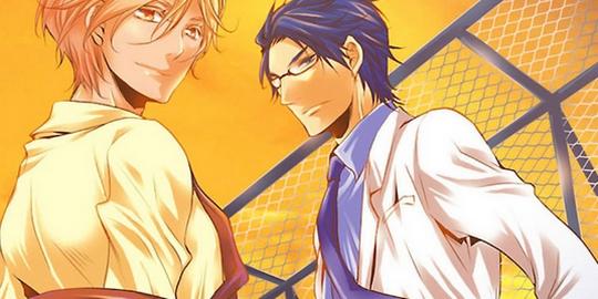 Critique Manga, Manga, My Life Plan, Taifu Comics, Yaoi,