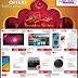 عروض جمبو إلكترونيك قطرjumbo electronics qatar حتى 5 يونيو