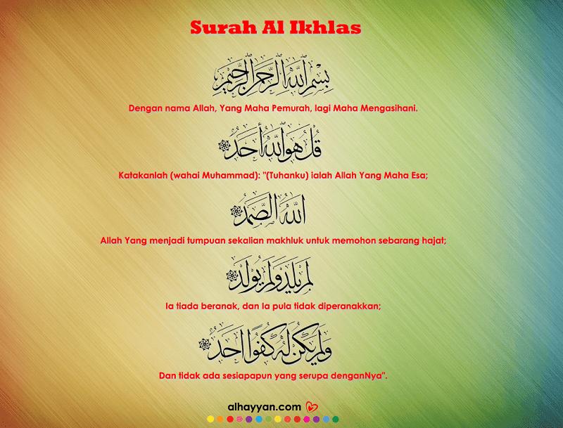 Pahala membaca Surah Al-Ikhlas