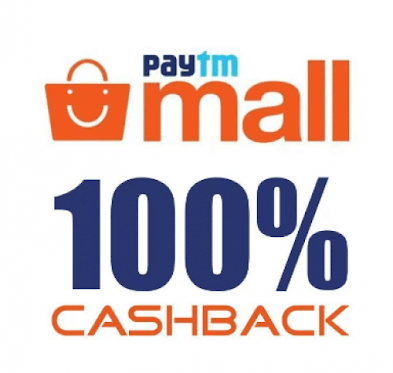 Paytm Loot Offer : Get 100% Free Product from Paytm July 2018