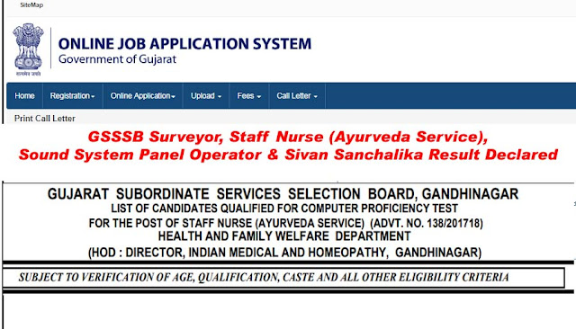 GSSSB Surveyor, Staff Nurse (Ayurveda Service), Sound System Panel Operator & Sivan Sanchalika Result Declared