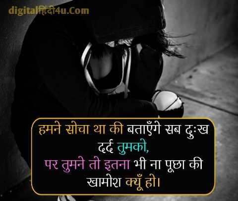 sad status db download