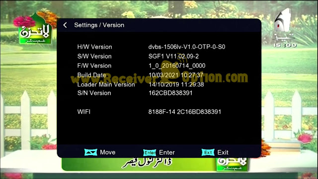 ECHOLENK E-I7000 PLUS 1506LV 1G 8M BUILT IN WIFI NEW SOFTWARE 10 MARCH 2021