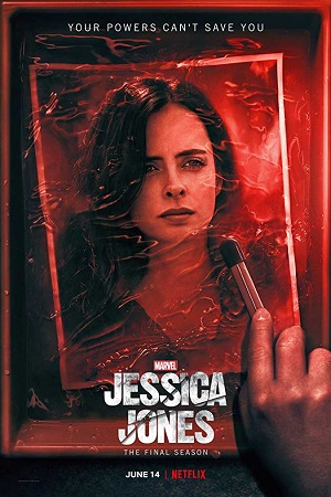 Jessica Jones Season 1 Hindi Dual Audio 480p 720p All Episodes