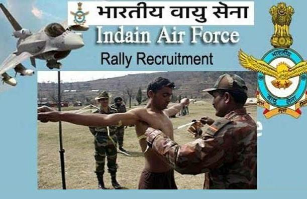 JOB ALERT: वायु सेना में भर्ती होने का अवसर, छत्तीसगढ़ में अक्टूबर में होगी रैली..