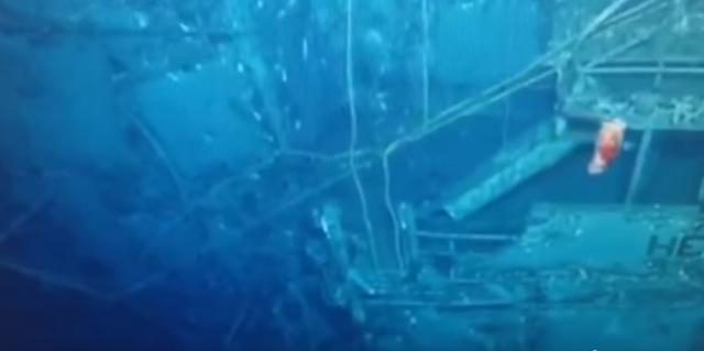 صوت تحت مائي
