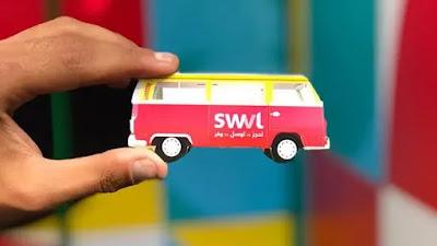 شركة سويفل SWVL