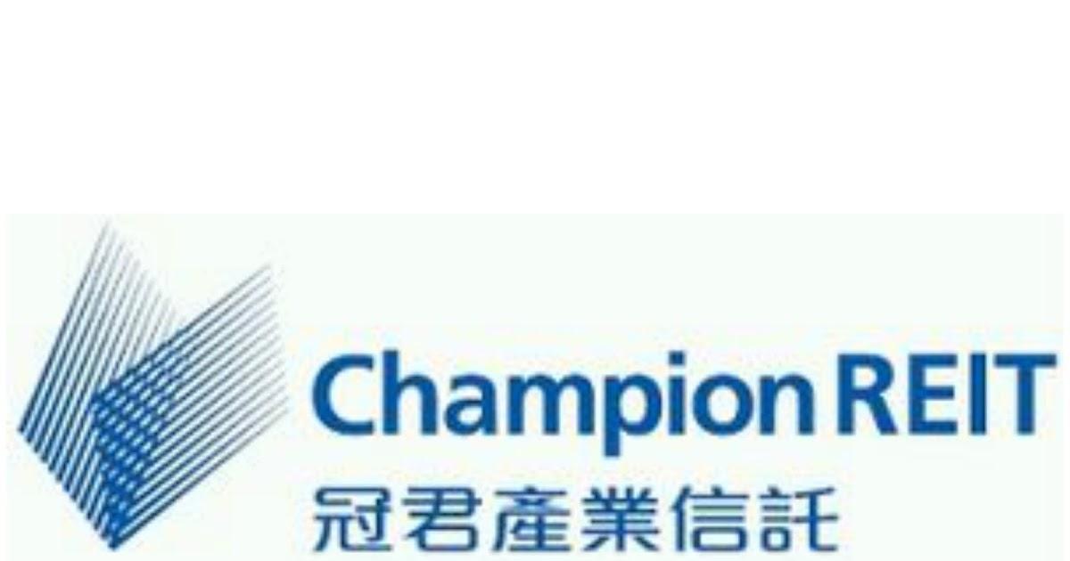 <2778>冠君產業信託長綫具吸引力 Champion REIT - 收息股筆記簿