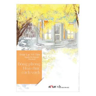 Động Phòng Hoa Chúc Cách Vách (Tái Bản 2019) ebook PDF EPUB AWZ3 PRC MOBI