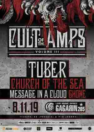 CULT OF THE AMPS vol. III: Παρασκευή 8 Νοεμβρίου @ Gagarin 205