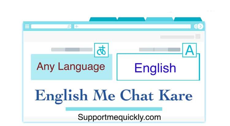 English Me Chat Kaise Kare Puri Jankari Step By Step