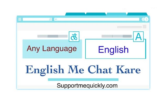 English Me Chat Kaise Kare In 2020 Puri Jankari Step By Step