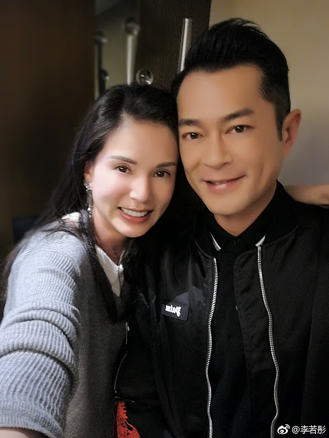 Louis Koo Carman Lee Reunion Return of the Condor Heroes