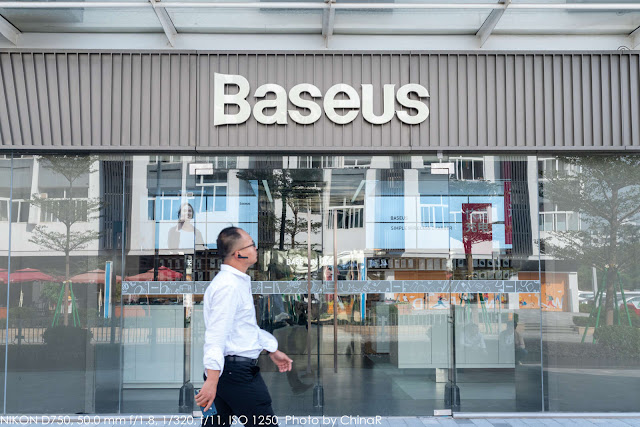 【Baseus】シンプルで高品質、実用的な製品を展開するBaseusの旗艦店を訪問!充電器もUSB Type-Cハブも全部ここでゲット!