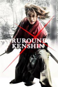 Ruroni Kenshin: Meiji kenkaku roman tan (2012)