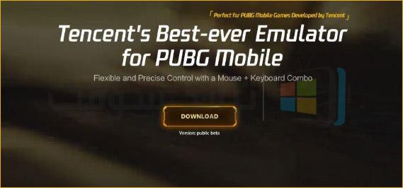 تحميل لعبة PUBG للكمبيوتر أخر اصدار