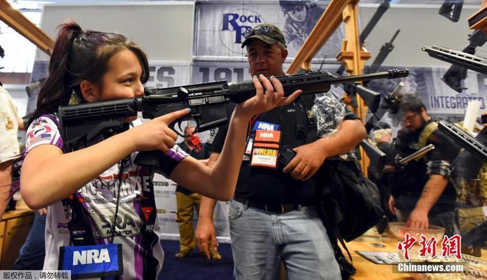 armas para crianças