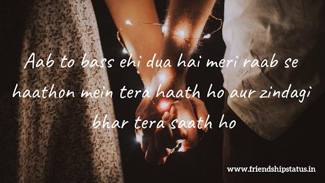 200+ Best New Hindi Whatsapp Status Love | Whatsapp Status Love