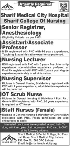 Sharif Medical City Hospital Lahore | Medical Jobs 2021
