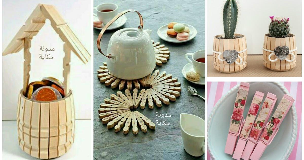 Tutos manualidades con pinzas de ropa - Productos de madera para manualidades ...