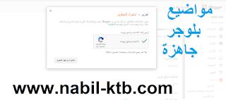اعادة صياغة المقالات العربية مجانا