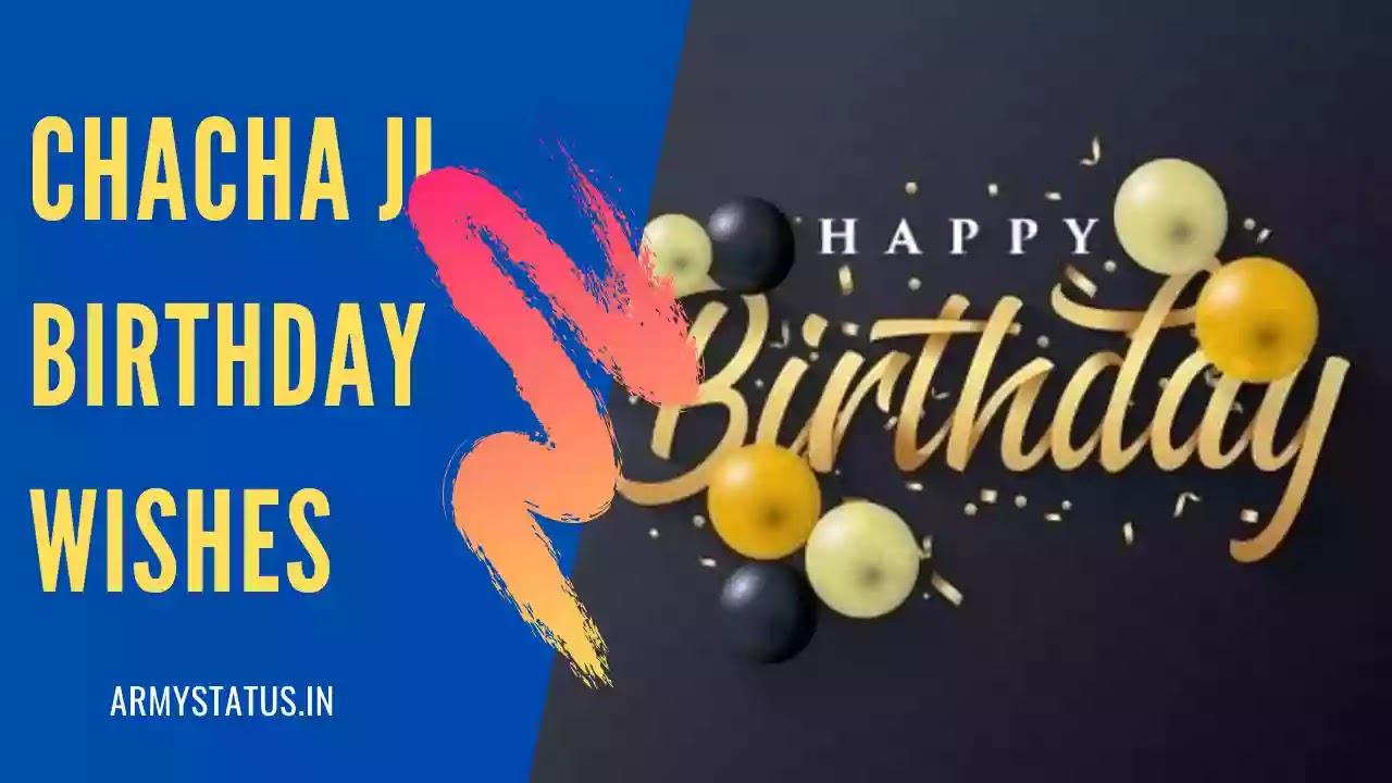 Chacha ji Birthday Wishes in Hindi ( चाचा चाचू जी को बर्थडे की शुभकामनाएं )