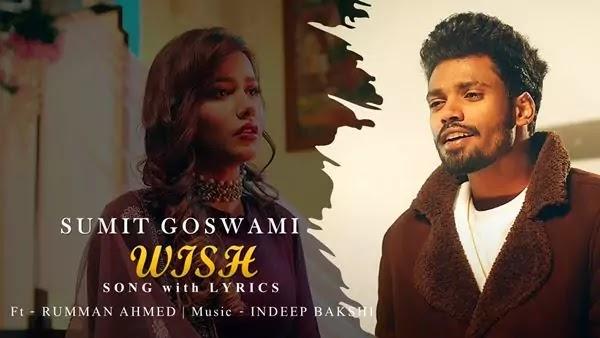 Wish Lyrics - Sumit Goswami - Haryanvi Song