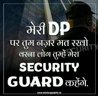 funny-whatsapp-dp-in-hindi