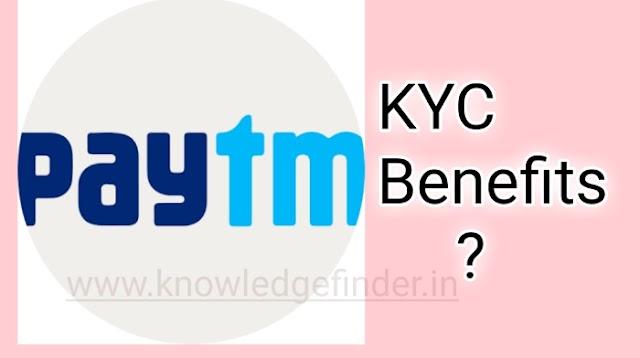 Paytm par complete KYC nahi hone se kya problem ?