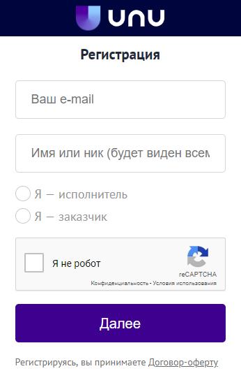 unu.ru отзывы