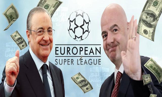 أزمة في الكرة الأوروبية بسبب إعلان مسابقة دوري السوبر الأوروبي  Super League Europe ...