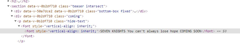 Seven Knights II - Coming in 2020?!