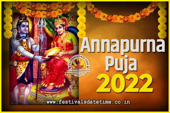 2022 Annapurna Puja Date & Time - अन्नपूर्णा पूजा 2022 तारीख और समय - অন্নপূর্ণা পূজা ২০২২ তারিখ আর সময়