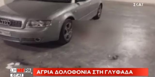 Μαφιόζικη εκτέλεση στην Άνω Γλυφάδα: Δυο οι εκτελεστές του Ελληνοαρμένιου (video)