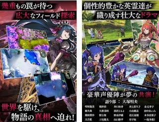 Blazing Odyssey Japan Mod | aqilsoft